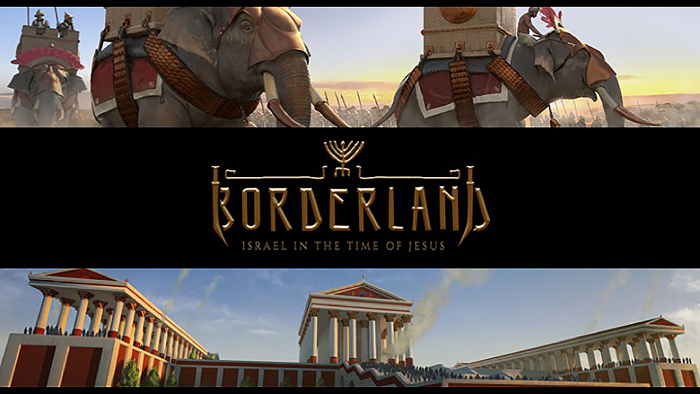 Borderland Exhibit Concept Art