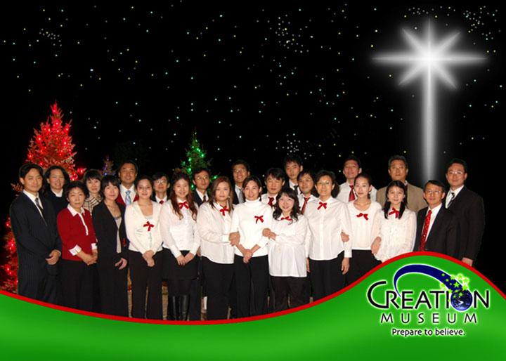 Korean Choir