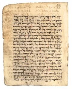 Codex Climaci Rescriptus