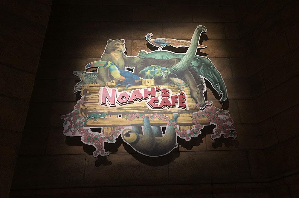 Noah's Café