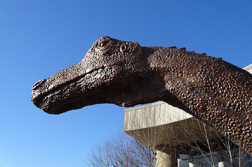 Grand Plaza Dino