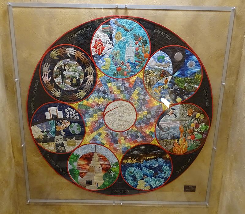 Creation Museum 7 C's Quilt