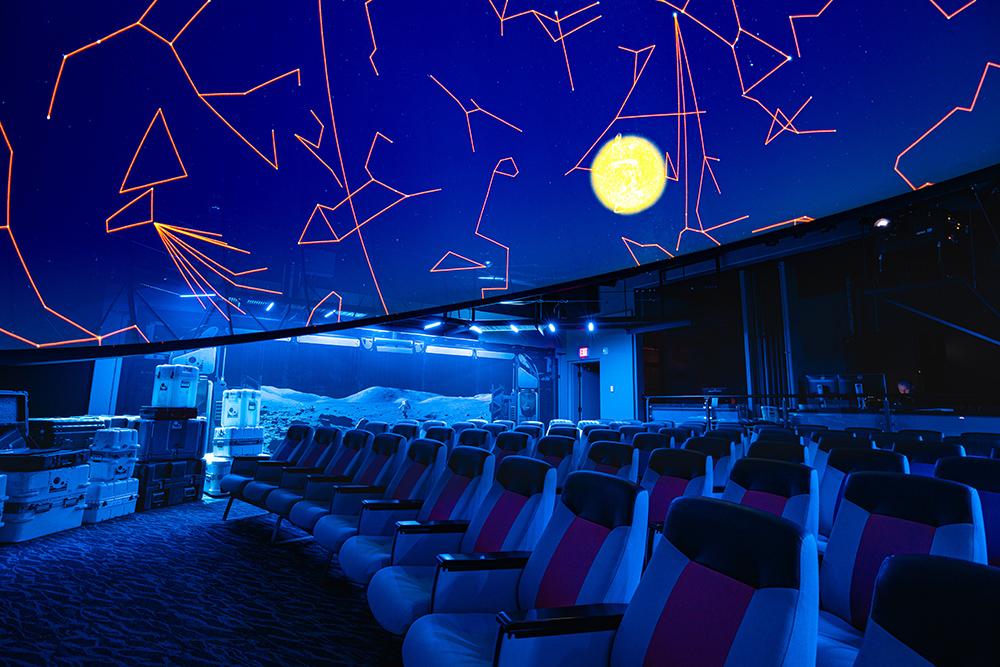 Stargazer Planetarium Screen